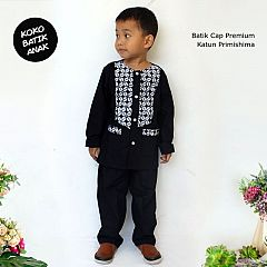 Baju Muslim Anak Pangsi Ayodia