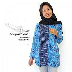 Blus Wanita Motif Tenun Biru