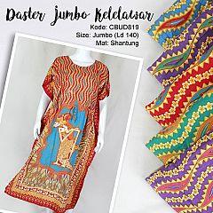 Daster Jumbo Kelelawar Motif Wayang