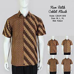 Hem Batik Pendek Coklat Klasik