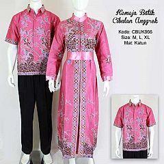 Kemeja Batik Couple Cibulan Anggrek Pink