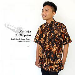 Kemeja Batik Pendek Motif Jahe