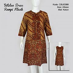 Setelan Dress Rompi Klasik