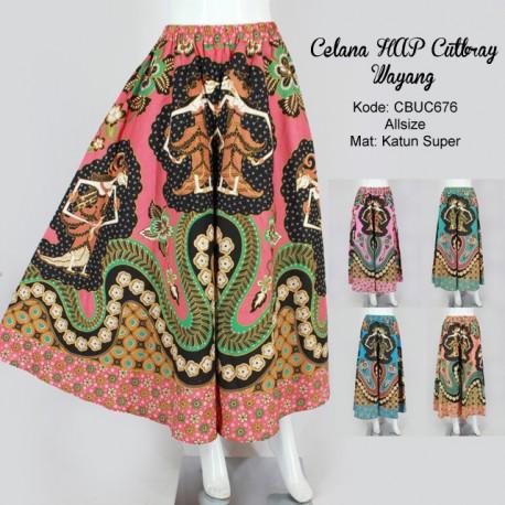 Celana HAP Cutbray Wayang