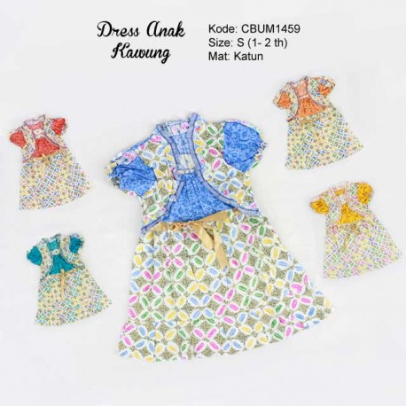 Dress Anak Batik Rompi Kawung Size T