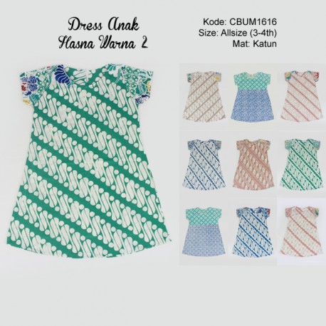 Dress Anak Tiara Warna 2