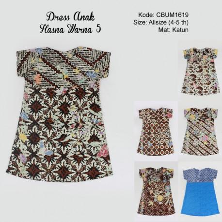 Dress Anak Tiara Warna 5