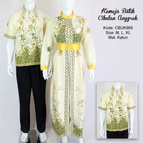 Kemeja Batik Couple Cibulan Anggrek Cream