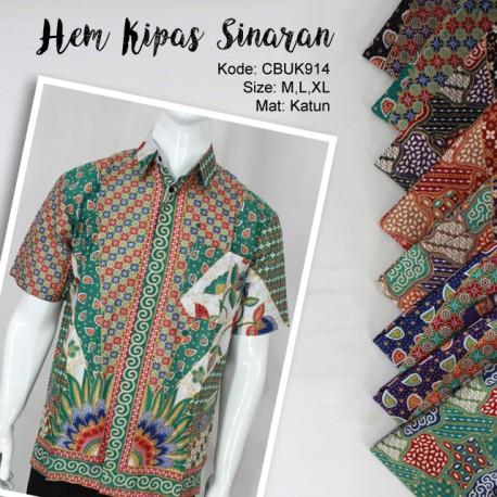 Kemeja Batik Katun Motif Sinaran