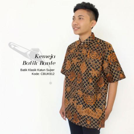 Kemeja Batik Pendek Motif Rante