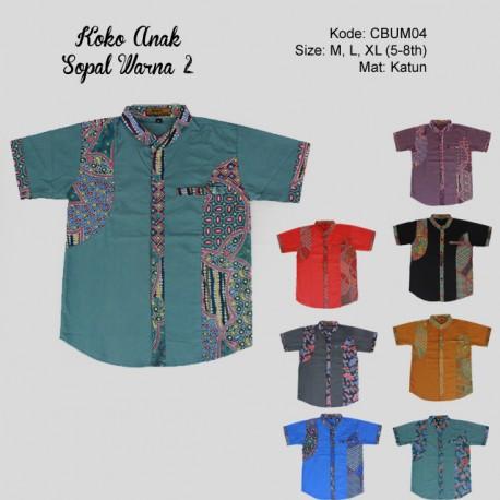 Koko Anak Batik Sopal Warna 2