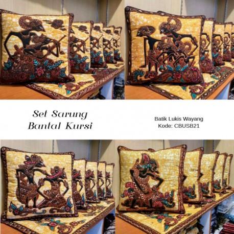 Sarung Bantal Kursi Batik Lukis Wayang