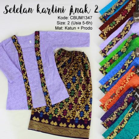Setelan Kartini Kutubaru Anak Batik Songket Prodo (2)
