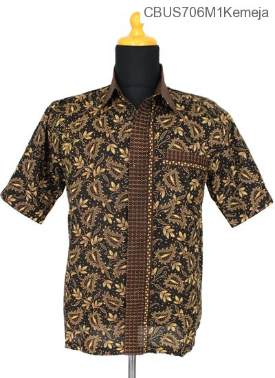 Baju Batik Sarimbit Kemeja Cappucino Motif Godhong Waru