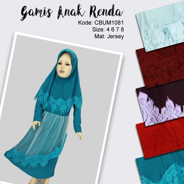 Gamis Anak Renda Jersey Elsa Baju Muslim Anak Murah